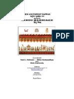 Book 6 Hindu Marriage