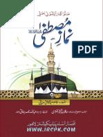 Namaz e Mustafa(Abo Hamza Abdulkhaliq)