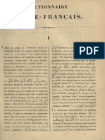 dictionnaire tamazight arabe pdf