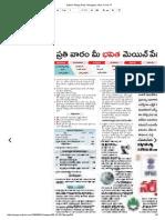 Sakshi Telugu Mon, 9 Oct 17