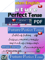 Future Perfect Tense in Urdu by EA Spoken English With Emran Ali Rai on YouTube