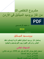 MB-PhaseOut in Jordan