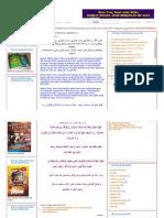 Kalam Diri_ DOA PROGRAM MINGGU MEMBACA.pdf