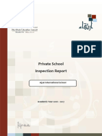 ADEC - Ajyal International Private School 2016-2017