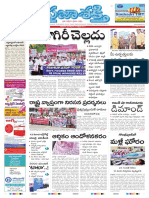 Main News Page 1