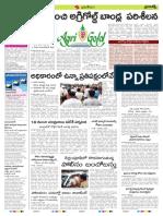 Main News Page 2