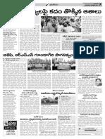Main News Page 7