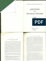 Megaw Byzantine Facade Revetments 1966