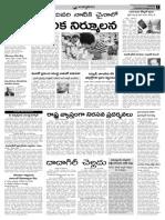 Main News Page 9