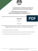 2010 PPMR Kedah Sc1 w Ans
