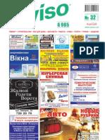 Aviso (DN) - Part 2 - 32 /450/