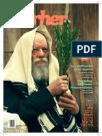 Derher - Tishrei 5778 en español