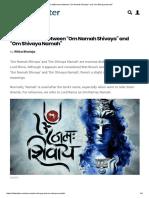 The Difference Between _Om Namah Shivaya_ and _Om Shivaya Namah