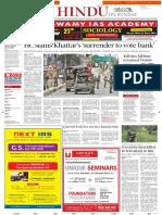 27-08-2017 - The Hindu - Shashi Thakur - Link 2