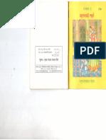 Anand ki lehren.pdf