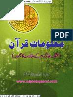 Maloomate Quran Book