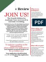 SLR Recruitment Poster