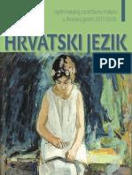 Ispitni katalog za Hrvatski jezik 2018.
