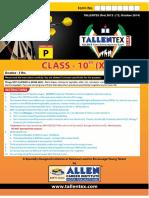 Allen 2015-P1