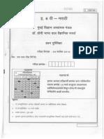 6th_marathi.pdf
