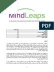 AR Mindleaps FR complete.docx