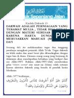 Kaidah Berdakwah 13