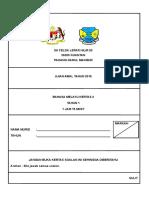 MUKA DEPAN LEPAR 3.doc