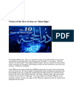 Virtues of the First 10 Days Of Zul Hijjah