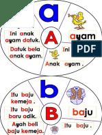 圆圈简易阅读法