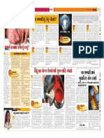 ----page-4 (7)