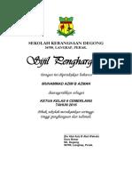 sijil pengawas