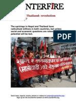 Nepal and Thailand Revolution Postponed