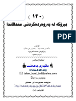 130 beroka - 95-.pdf