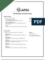 CAPAL 2008 WLP Schedule