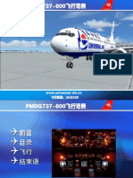 737-800飞行范例1