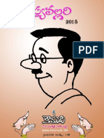 KOUMUDI_2015_HASYAVALLARI Telugu