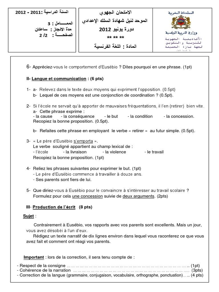 Epr College Suite 1 2 Clause Phrase