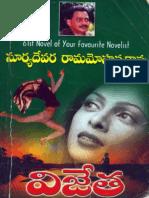 Vijetha_by_Suryadevara (1).pdf