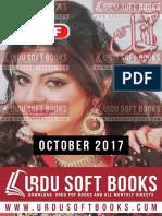 Aanchal Digest October 2017