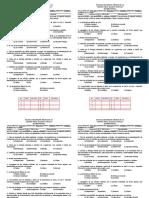 EXPARCIALES2B116-17