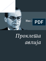ivo-andric-prokleta-avlija.pdf