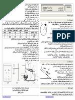 controle-tc-1 (1).pdf