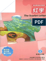 (S5) The Scarlet Letter.pdf