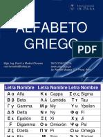 01 Alfabeto Griego 2014-I