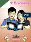 MANCHIKATHA -Telugu Stories.
