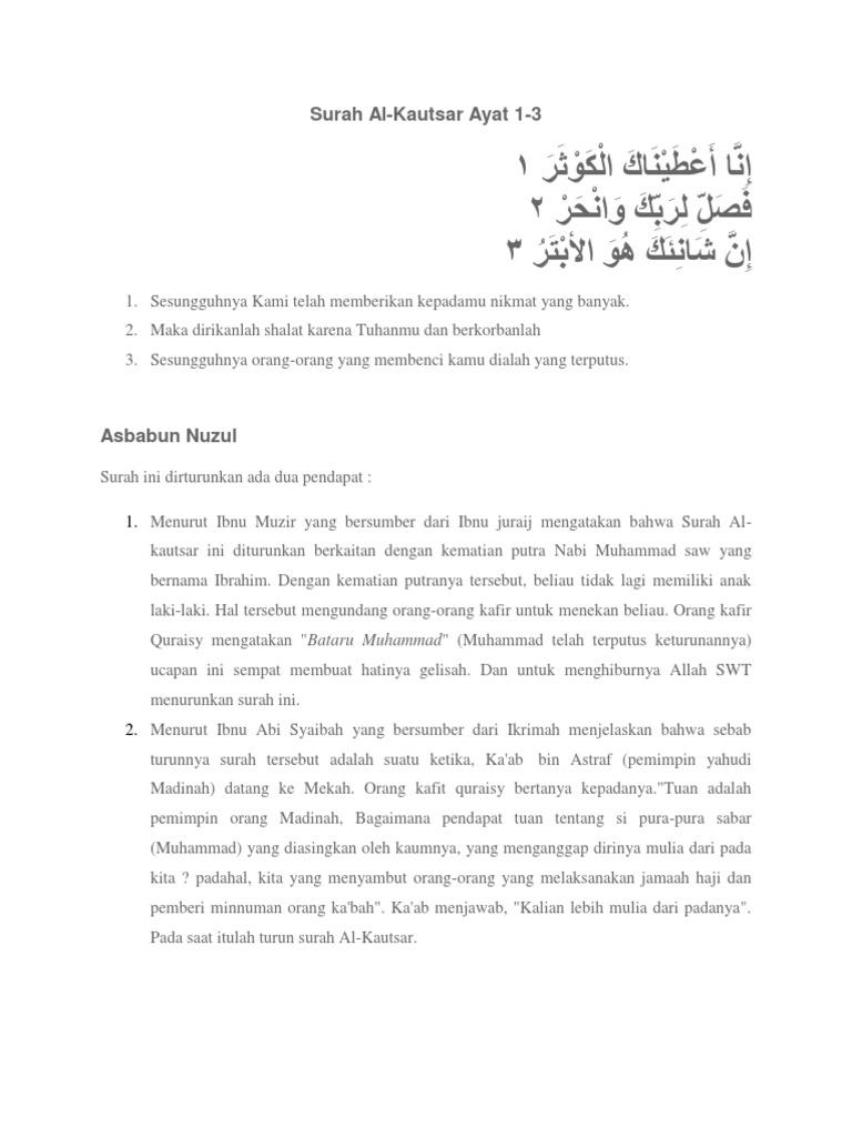 Surah Al Kautsardocx