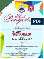 Mpms Certificate