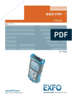 User Guide FTB-150 Chinese - Simplified
