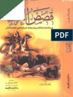 qarab0.pdf