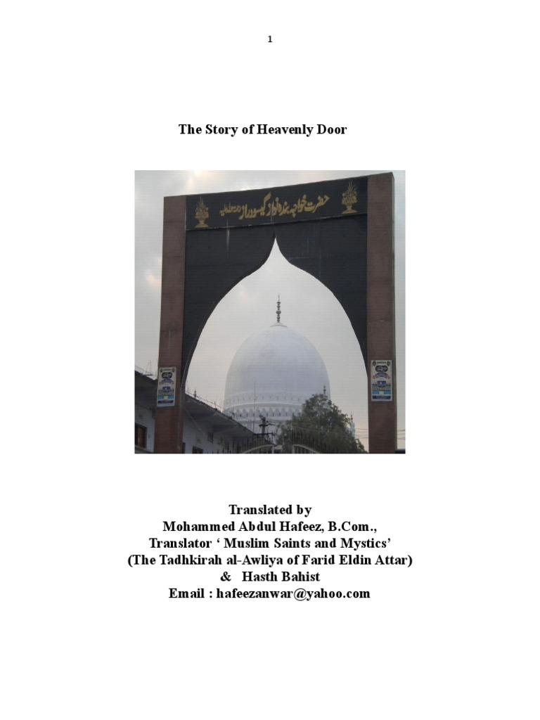 The Story of Heavenly door | Religion And Belief